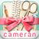cameran collage-可愛い切り抜きコラージュで写真をおしゃれに加工する無料アプリ!